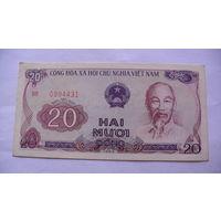 Вьетнам 20 донгов 1985 г.  распродажа