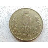 Узбекистан 5 тийин 1994 год.