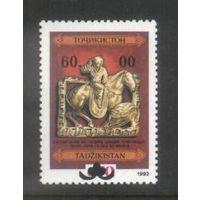 Таджикистан Сокровища музеев НДП 1993 г