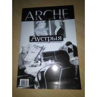 Arche 9-2011