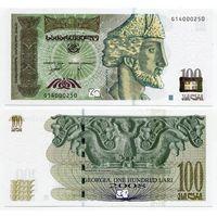 Грузия. 100 лари (образца 2008 года, P74b, UNC)
