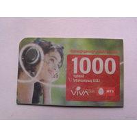 Телефонная карточка армянского МТС на 1000 драм  No2   распродажа