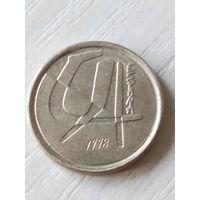 Испания 5 песет 1998г.