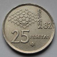 25 песет 1980 (82) Испания