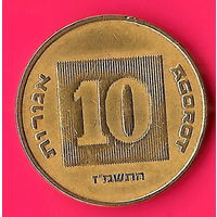 25-24 Израиль, 10 агорот 1987 г