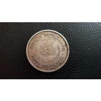 Стрейтс Сетлментс 50 центов 1900 (СЕРЕБРО)