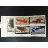 1934 год серия марок Авиапочта. Дирижабли ! с 1 руб! ПРОДАЖА КОЛЛЕКЦИИ!