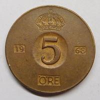 Швеция 5 эре 1968 г