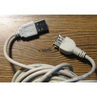 USB кабель удлинитель 3 метра