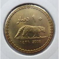 """Султанат Дарфур 10 динаров 2008 """"Гиена"""""""