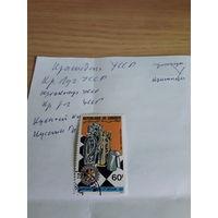 Джибути марки