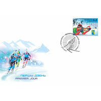 Зимние виды спорта. Биатлон КПД Беларусь 2014