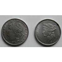 Две монеты США.(Копии)