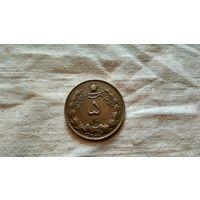 Монета иран. 5 риалов. с рубля