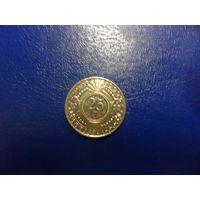 Нидерландские Антилы (Антильские острова) 25 центов 1999 г.