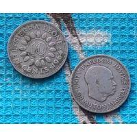 Сьерра-Леоне 10 центов 1964 года. Инвестируй выгодно в монеты планеты!