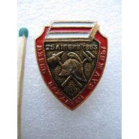 Знак. День пожарной службы. 25 лiпеня 1853 г. (Бело-красно-белый флаг. Переходный период 1992-1995г.)