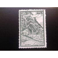 Греция 1961 Дельфы