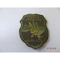 Шеврон Украина АТО (на липучке)