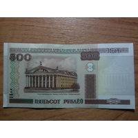 Банкнота UNC 500 рублей Беларусь 2000 год серия ЕВ 0497861