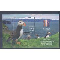 [103] Исландия 2009. Фауна.Птицы. БЛОК.
