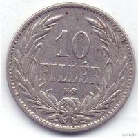 Австро-Венгрия 10 филлеров 1894 года
