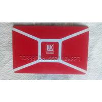 Пластиковая карточка заправочной станции Лукоил. распродажа