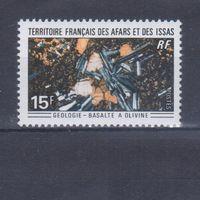 [2223] Французская территория Афар и Исса 1971. Геология.Минералы. MNH
