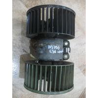 103790 Bmw e36 вентилятор отопителя под климат