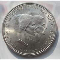 Дания, 10 крон, 1967, серебро