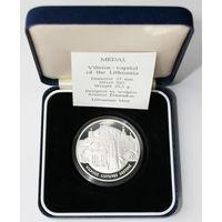 Медаль 'Вильнюс - столица Литвы', серебро