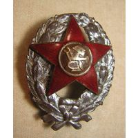 Знак Красного Командира СССР(1920-е годы)