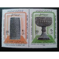 Иран 1990 культурное наследие сцепка