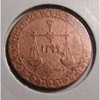 """Занзибар. 1 пайса 1299 (1882) год KM#1 """"Султан Баргаш ибн Саид"""""""