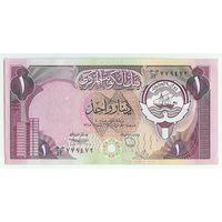 Кувейт, 1 динар 1980-1991 года, XF.