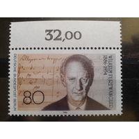 Берлин 1986 композитор и дирижер Михель-2,4 евро