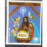 Почтовая марка 1980 Christmas and International Year of the Child - Парагвай