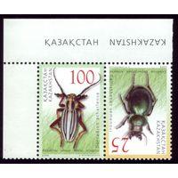 Сцепка из 2-х марок 2008 год Казахстан Жуки 632-633
