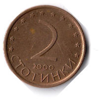 Болгария. 2 стотинки. 2000 г. (магнетик)