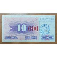 10000 динаров 1993 года (красная надпечатка на 10) - Босния и Герцеговина - UNC