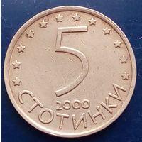5 стотинок 2000 БОЛГАРИЯ - магнетик