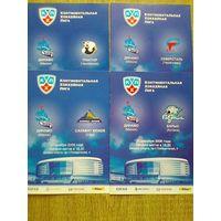 4  программы КХЛ (без постера)
