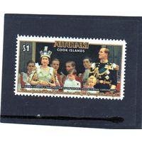 Остров Аитутаки. Острова Кука. Ми-257.Королевская семья. Серия: Серебряный юбилей королевы Елизаветы II.1977.
