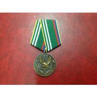 Медаль Лидского пограничного отряда.