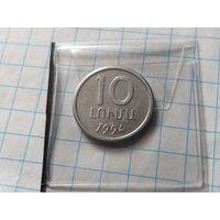 Армения 10 лум, 1994