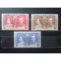 Нигерия 1937 Колония Англии Коронация короля Георга 6* Полная серия