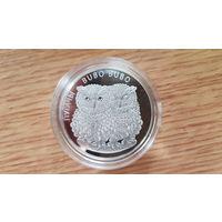 """""""Пугачы"""" ( Филины ) , серебро , 20 рублей , 2010 год"""