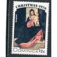 Доминика. Рождество 1876