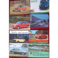 Календарики. Автомобили. Набор 8 шт.