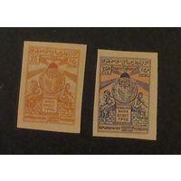 Рабочие и глобус с советской символикой. Азербайджан. Дата выпуска:1921-10-01